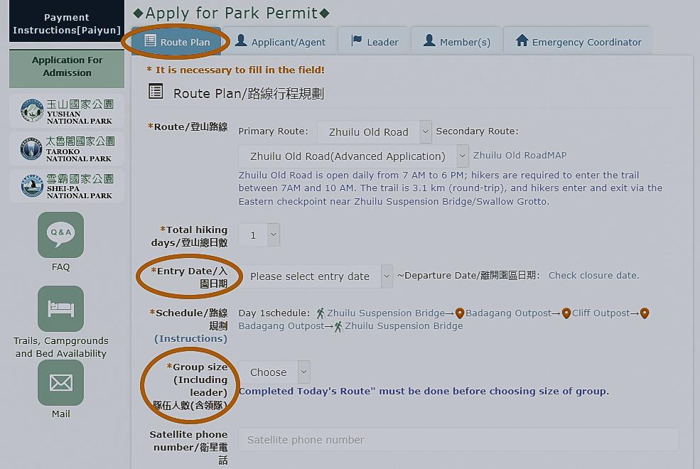Zhuilu Old Trail – Online Application