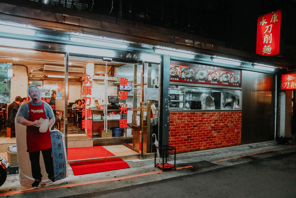 Yong Kang Sliced Noodles Restaurant in Taipeh