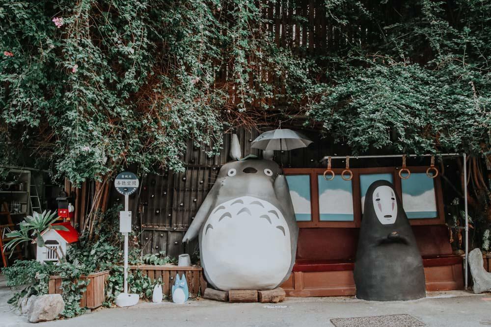 Totoro in Taiwan: Totoro Bus Stop in Taichung