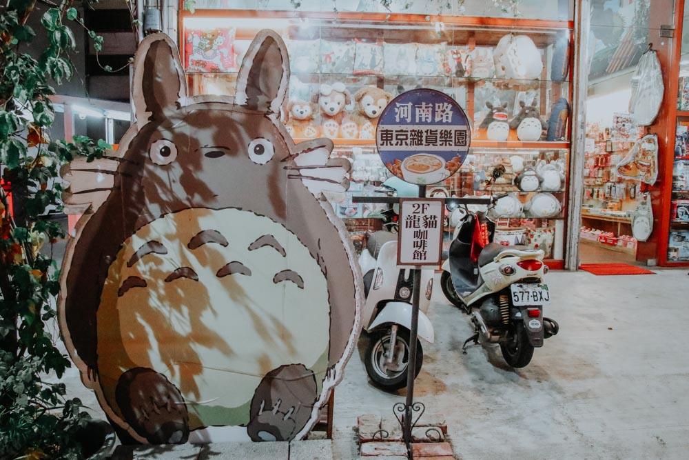 Totoro Cafe in Taichung Taiwan