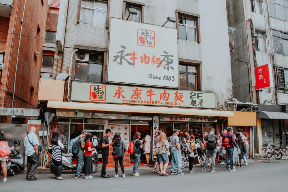 traditionelle Restaurants in Taipeh:Yong Kang Beef Noodle