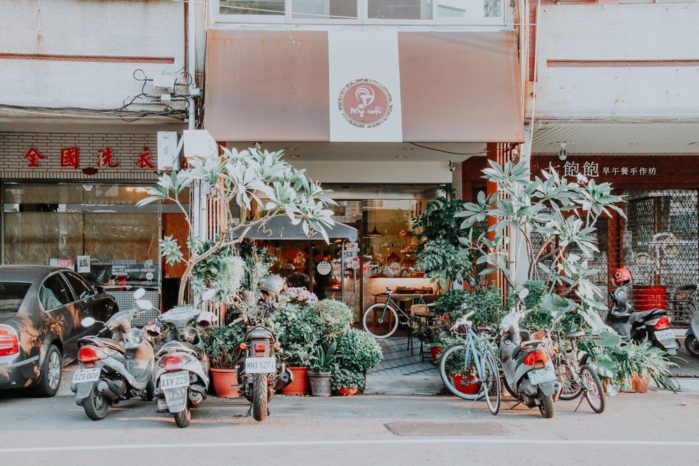 Das My Cofi von außen in Kaohsiung Taiwan