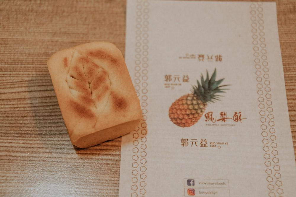 Fertiger selbstgemachter Pineapple Cake