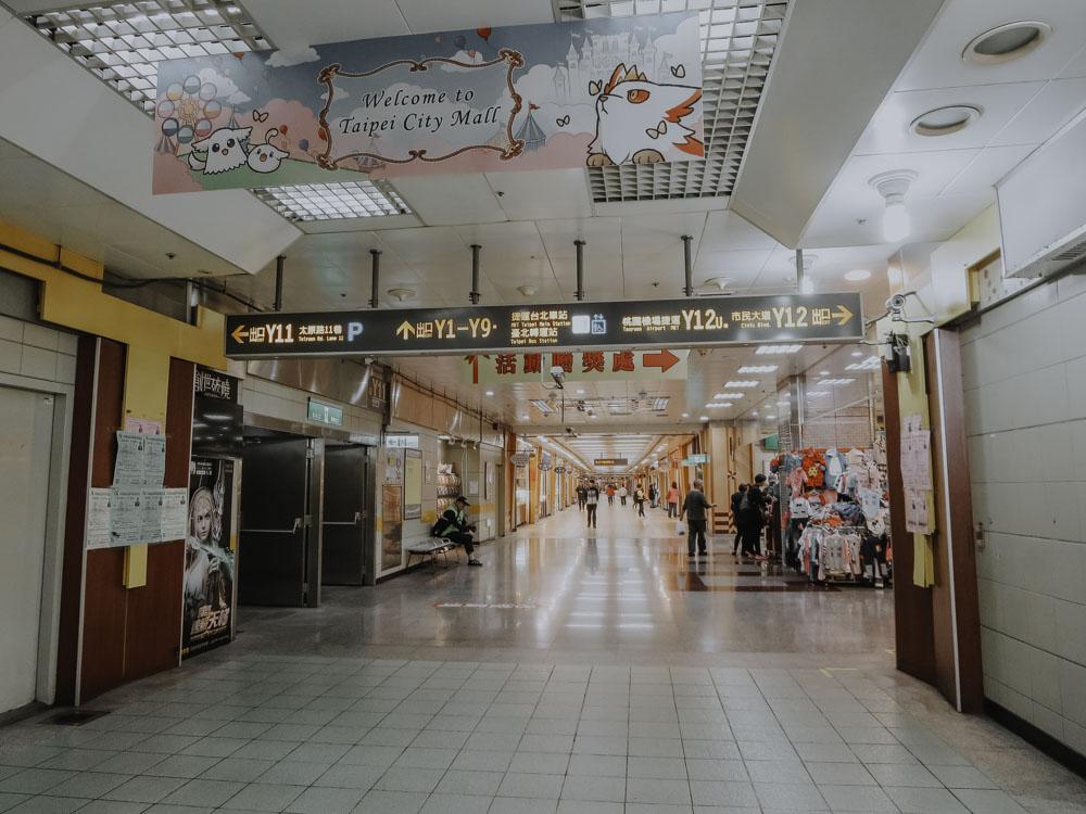 Indoor Activities in Taipei - Taipei City Mall