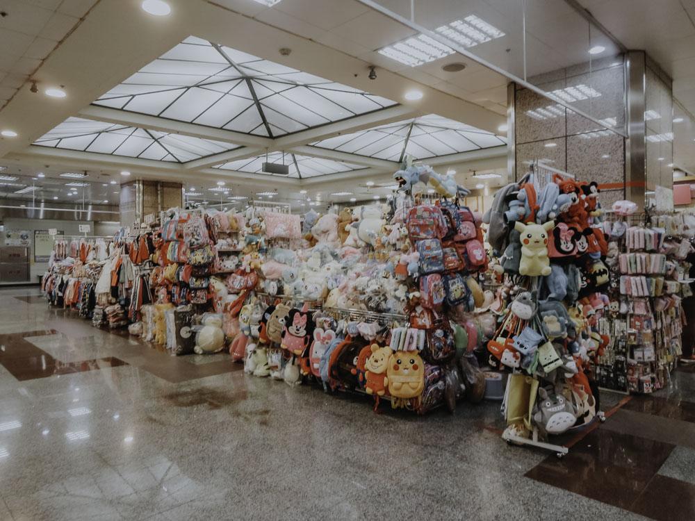Regenwetteraktivitäten in Taipeh - Shoppen in der Taipei City Mall