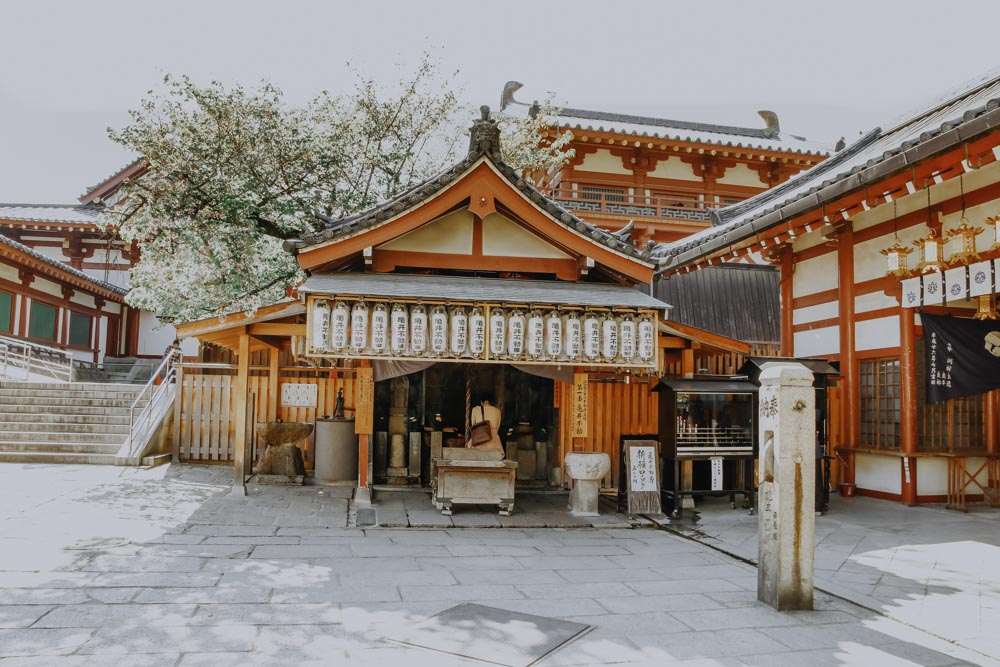 Nebenschrein des Shitennō-ji Tempel in Osaka