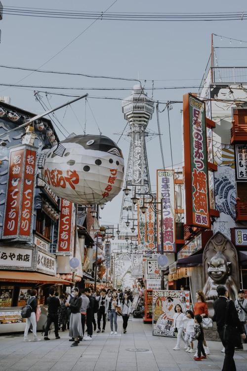 Kugelfisch von Shinsekai in Osaka