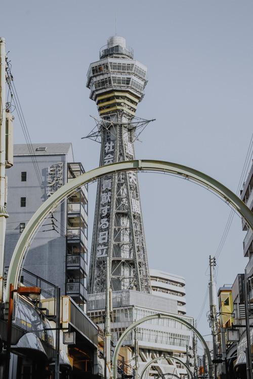 Tsūtenkaku Tower in Osaka