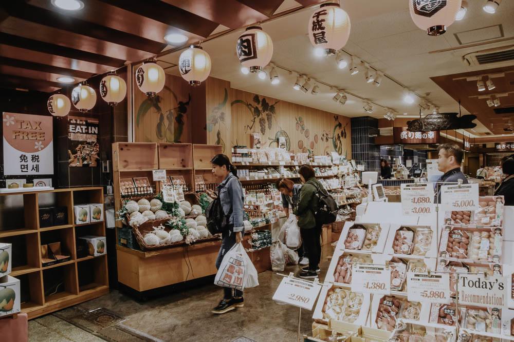 Sehenswürdigkeiten in Osaka -Kuromon Market