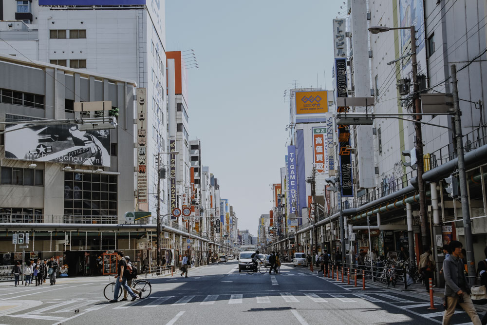 Sehenswürdigkeiten Osaka - Nipponbashi