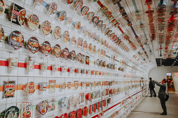 Instant Noodles Tunnel