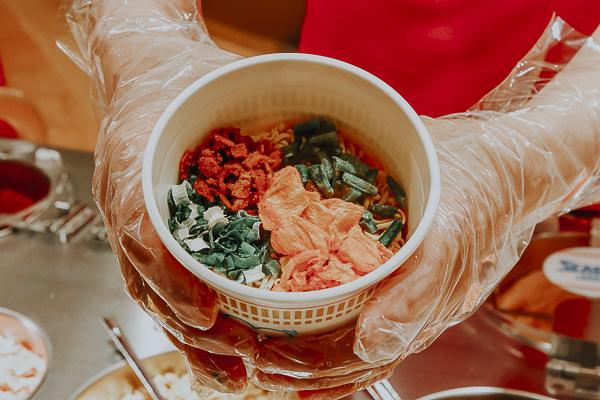 Meine selbst zusammengestellte Cup Noodle Soup