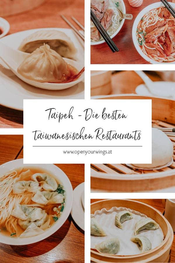 Pin it! Taipeh - Die besten traditionellen, taiwanesischen Restaurants